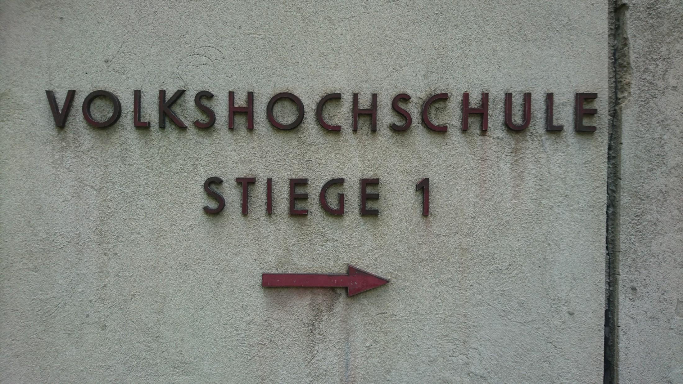 Stiege 1, © Ivo Schneider